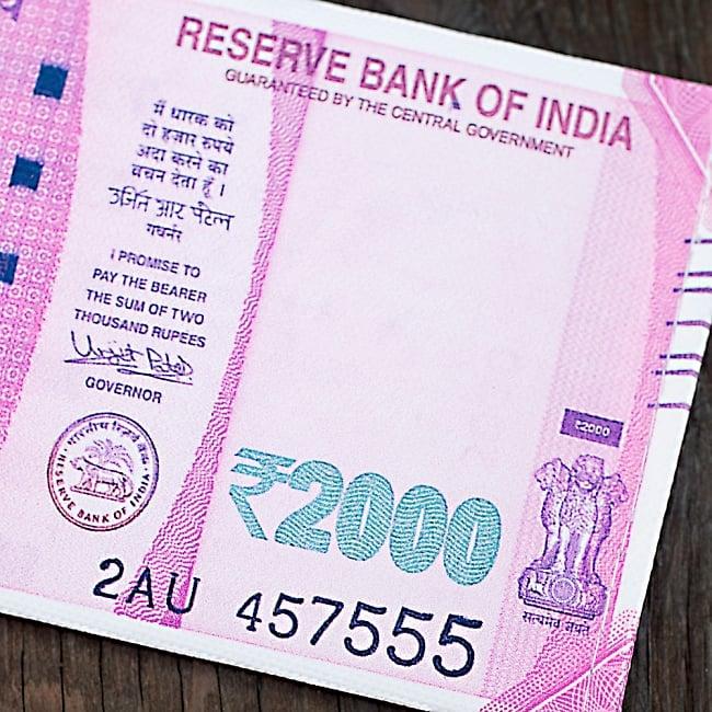 インドルピー札 そのまんま財布【2000ルピー】 4 - まるで本物!?細かい所までしっかり真似して作られています^^