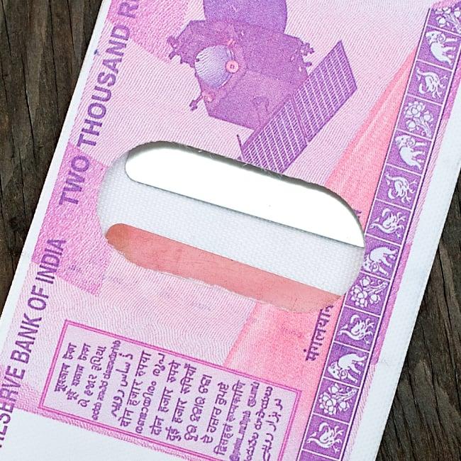 インドルピー札 そのまんま財布【2000ルピー】 6 - ここにカードを入れます。