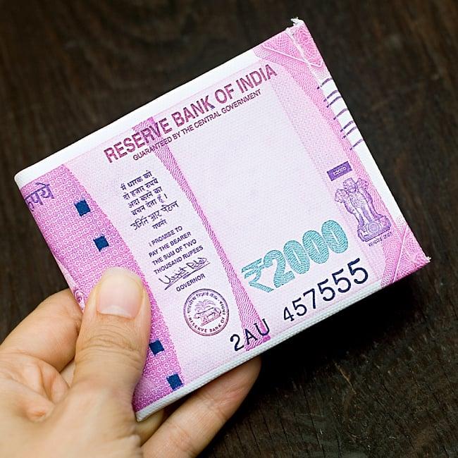 インドルピー札 そのまんま財布【2000ルピー】 7 - 2つ折にするととてもコンパクトですね^^
