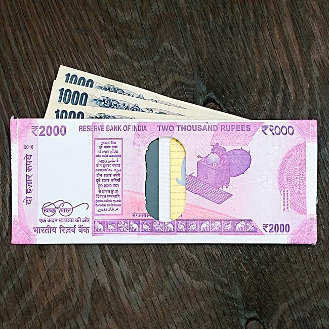 インドルピー札 そのまんま財布【2000ルピー】 8 - 日本の紙幣もすっぽり入る大きさです!※1万円札も入ります^^