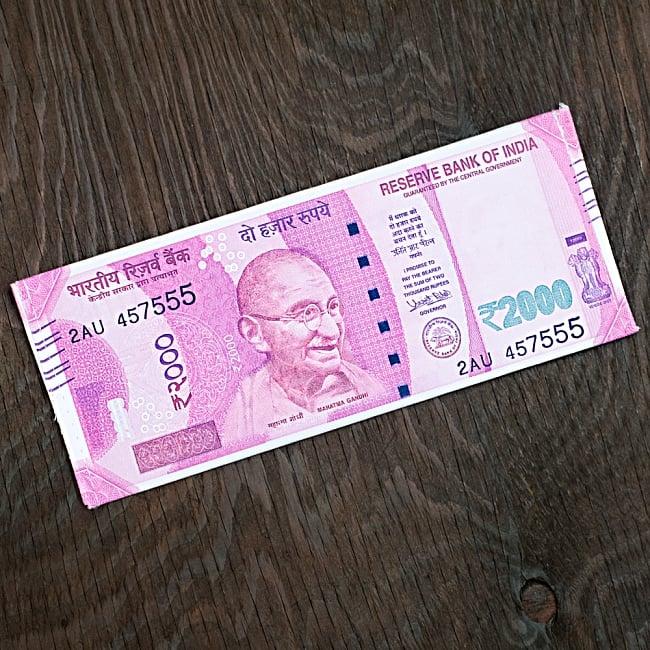 インドルピー札 そのまんま財布【2000ルピー】の写真
