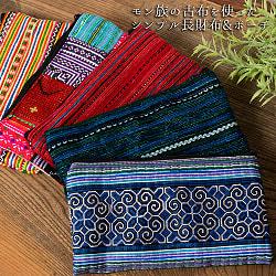 モン族の古布を使ったシンプル長財布 - 水色