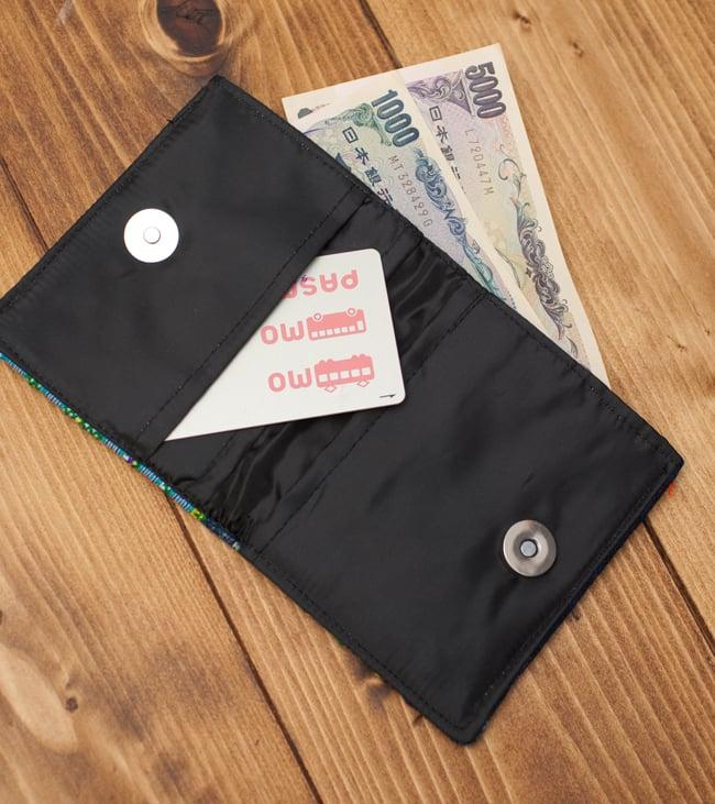 モン族の古布を使った二つ折り財布[水色] 6 - 実際にお金やカードを入れてみました。