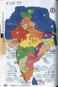旅の指さし会話帳22 インド 3 - カラフルでとても楽しい