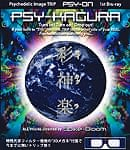 彩神楽 - Psy-Kagura[BD]