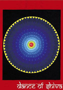 金冠日食 DANCE OF SHIVA2012[DVD](DANCEOFSHIVA2012-3)