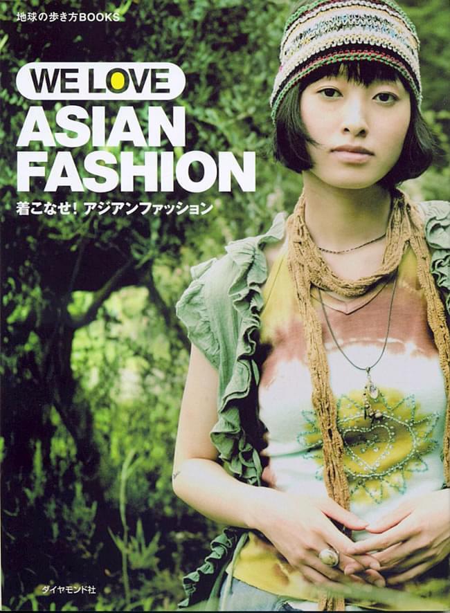 着こなせ!アジアンファッションの写真1