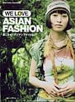 着こなせ!アジアンファッションの商品写真