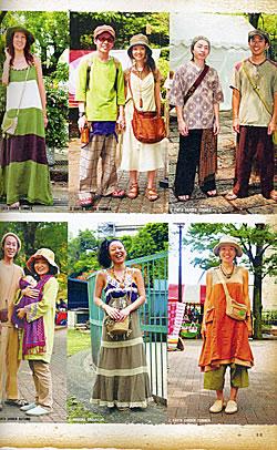 WE LOVE エスニックファッション ストリートブック 2 -