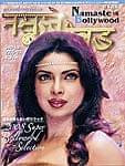 Namaste Bollywood - 第16号の商品写真