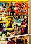 Namaste Bollywood+ 第44号の商品写真