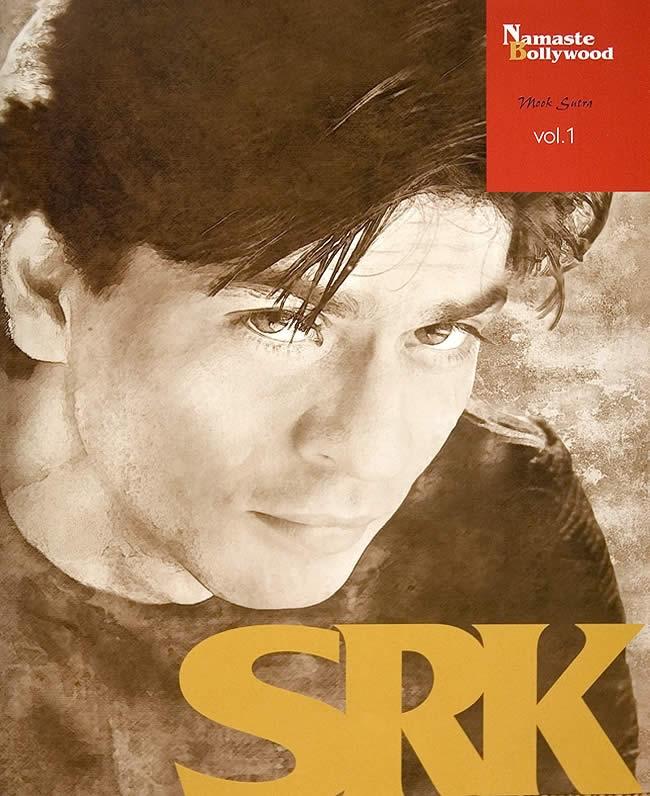 シャールクカーン DVD ガイドブックの写真1