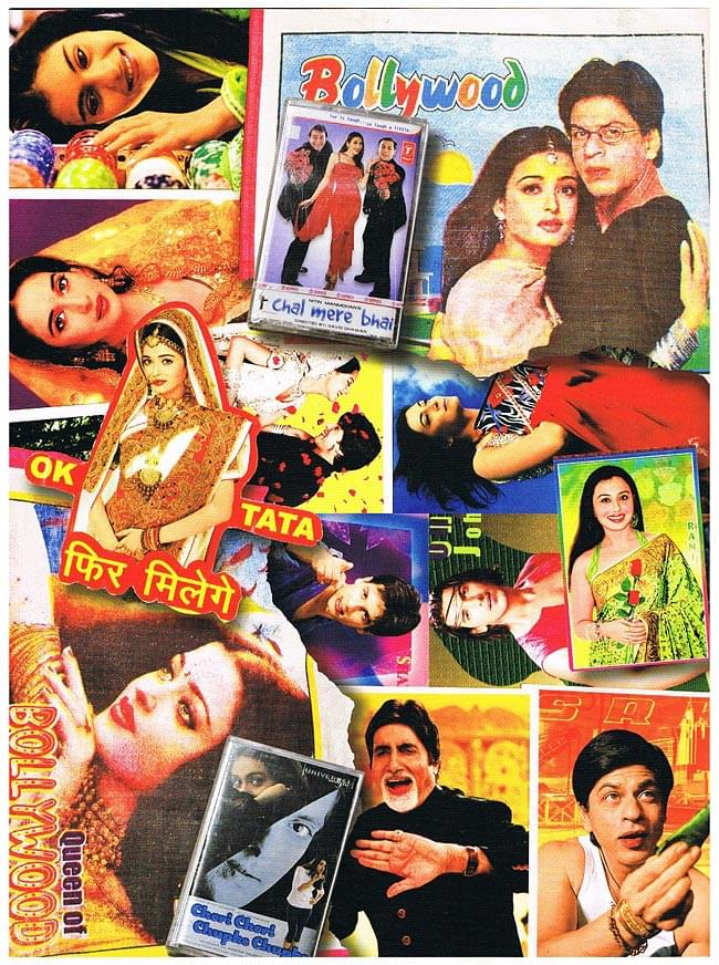 That's Bollywood 2000's 2 - 裏表紙