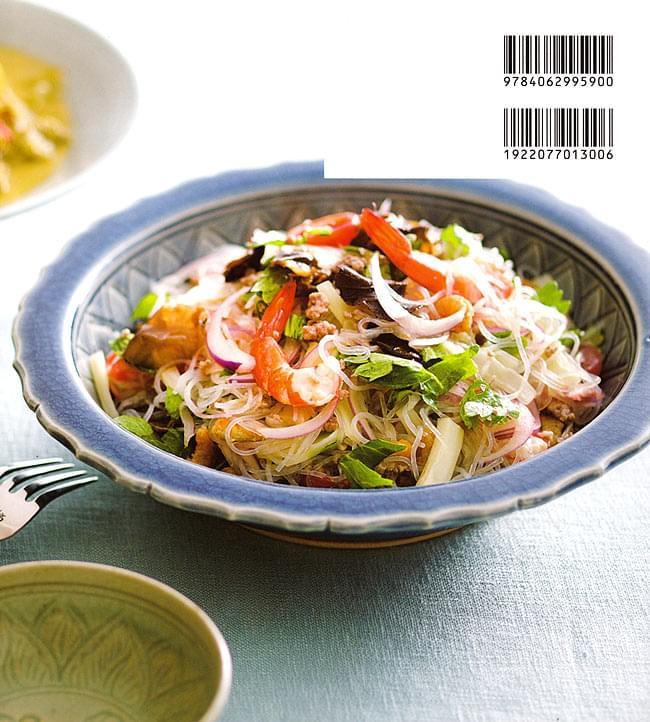 はじめてのタイ料理の写真2 - 裏表紙