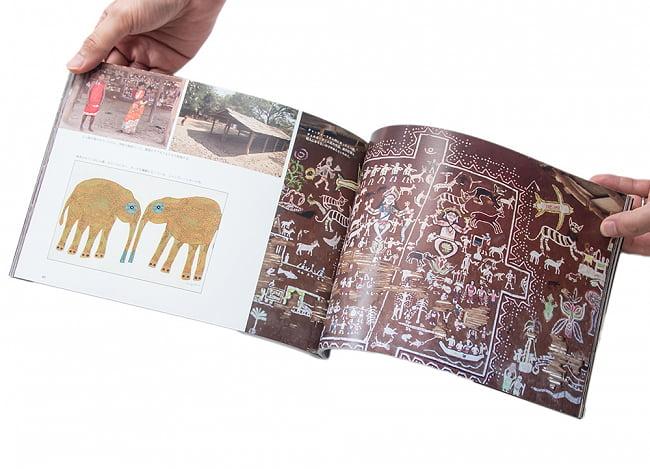 インド先住民アートの村へ 2 - 内容を一部ご紹介