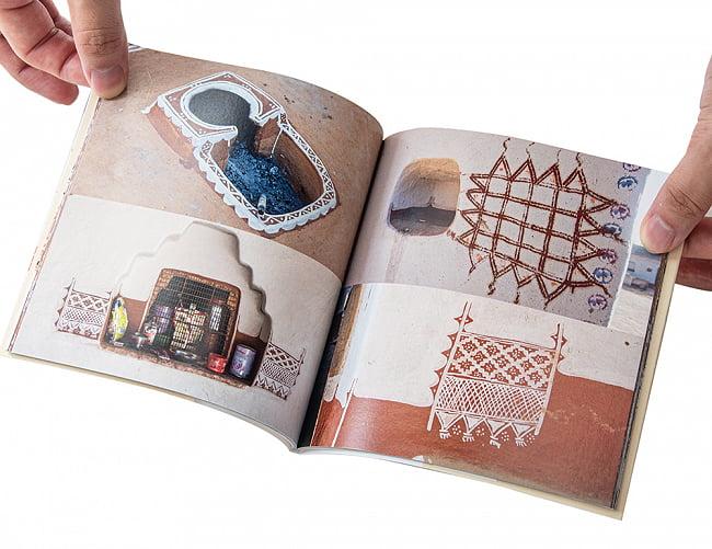 THE ART OF MEENA ラージャスターンの先住民族ミーナーの壁画 2 - 内容を一部ご紹介