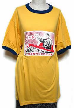 毛沢東(東方紅)の写真