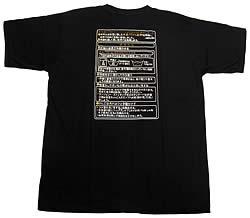 トップT-シャツ 3 -