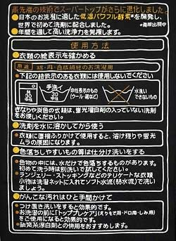 トップT-シャツ 4 -