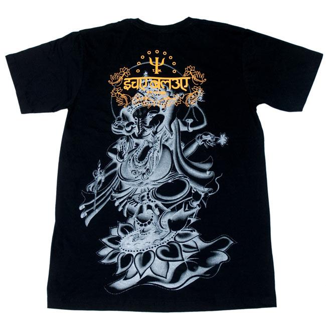 蓮の上で踊る!ダンシングガネーシャ Tシャツ 2 - 裏面はこんな感じです