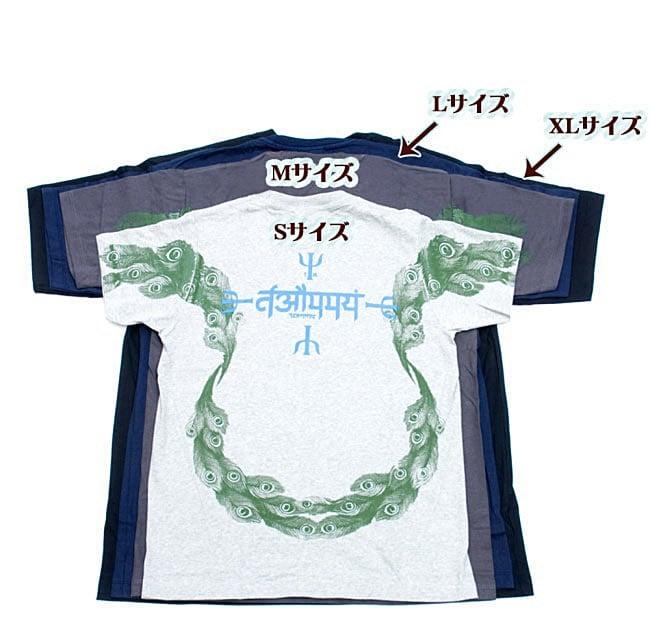 インドの神様!クールなガネーシャTシャツ 7 - 同ジャンル品のサイズの比較表になります