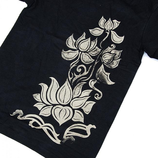 天高く咲く蓮 Tシャツ 2 - 拡大写真です