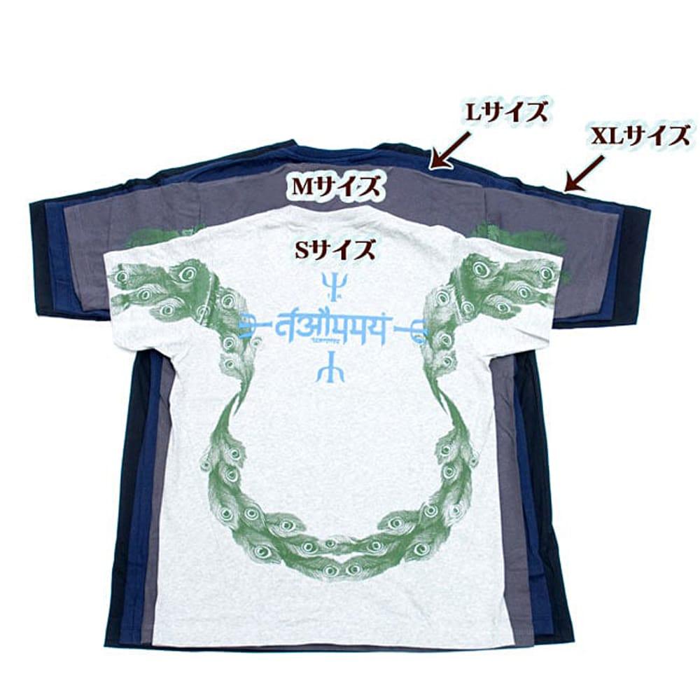 天高く咲く蓮 Tシャツ 8 - 同ジャンル品のサイズの比較表になります