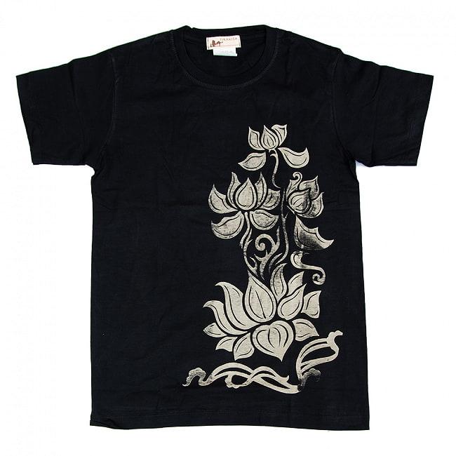 天高く咲く蓮 Tシャツ 1