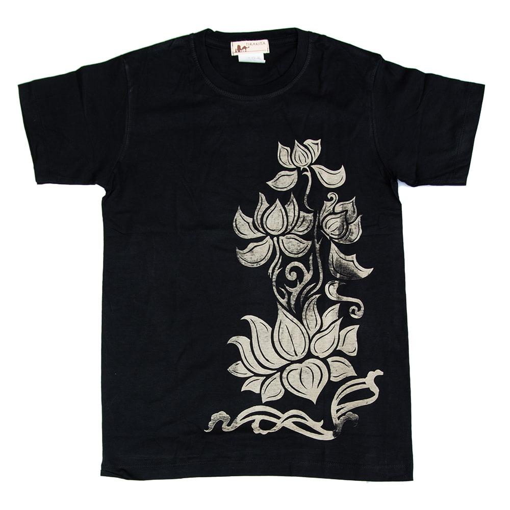 天高く咲く蓮 Tシャツの写真