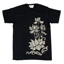 天高く咲く蓮 Tシャツ