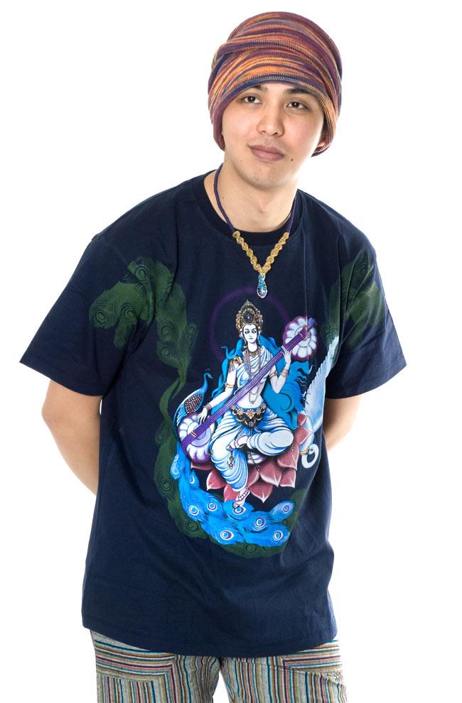 音楽と芸術の神様 サラスヴァティー Tシャツ  11 - Lサイズの着用例
