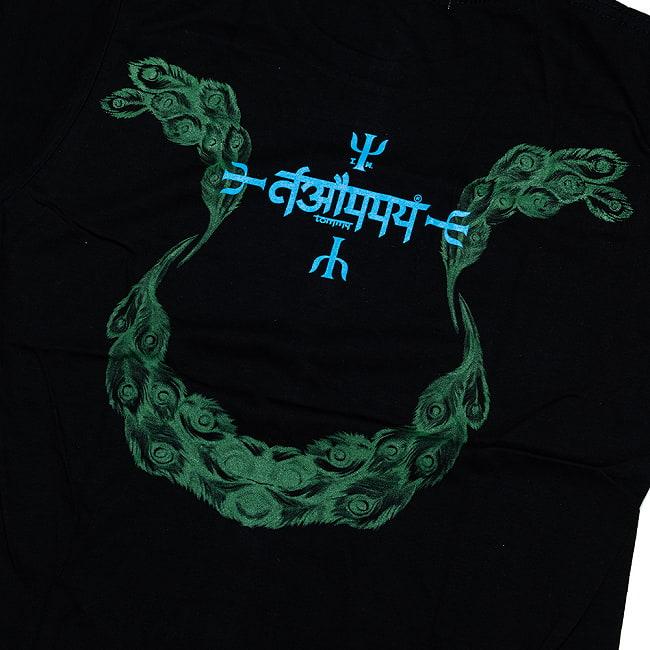 音楽と芸術の神様 サラスヴァティー Tシャツ  4 - 拡大写真です