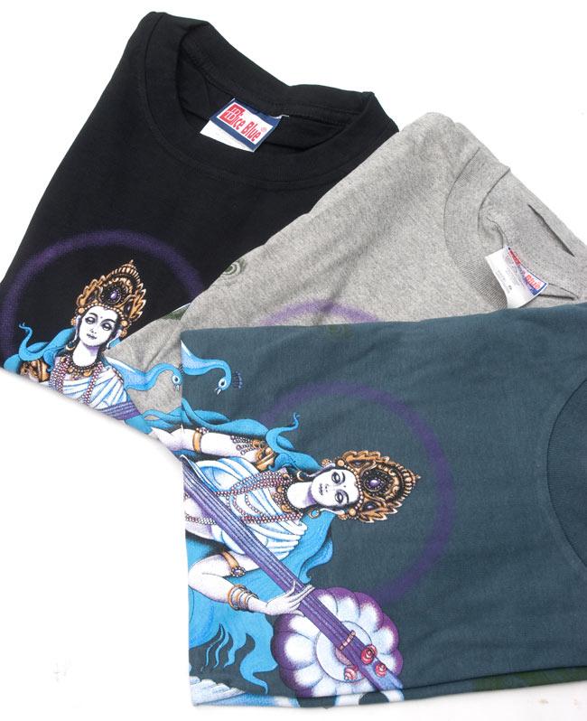 音楽と芸術の神様 サラスヴァティー Tシャツ  5 - 左から、ブラック、ホワイトグレー、ブルーグレーです