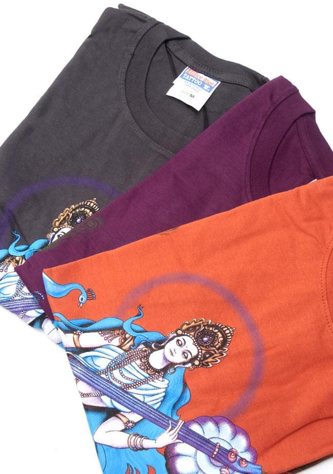 音楽と芸術の神様 サラスヴァティー Tシャツ  6 - 左から、濃グレー、ムラサキ、オレンジ