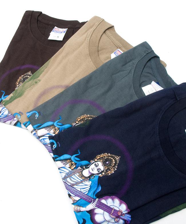 音楽と芸術の神様 サラスヴァティー Tシャツ  7 - 左から、焦げ茶、スモーキーベージュ、グレー、ネイビーです