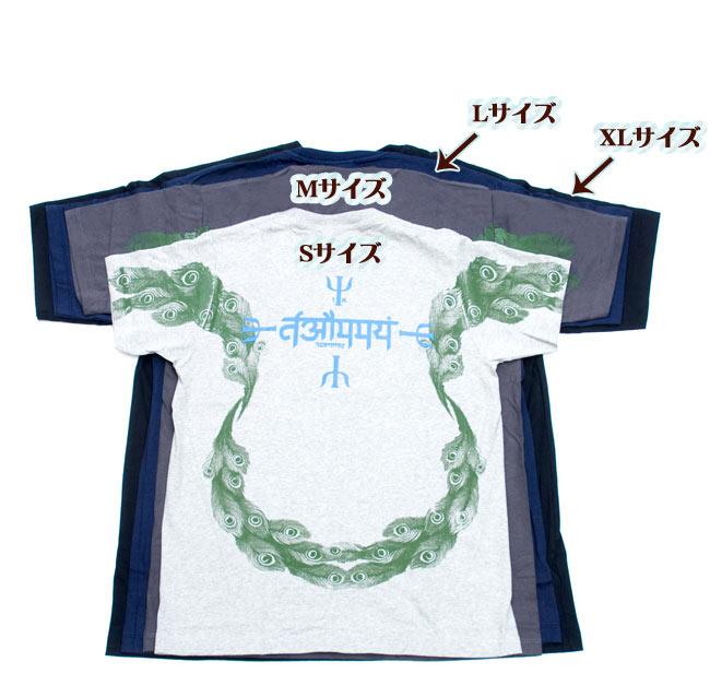 音楽と芸術の神様 サラスヴァティー Tシャツ  8 - サイズの比較表になります