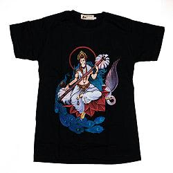 音楽と芸術の神様 サラスヴァティー Tシャツ