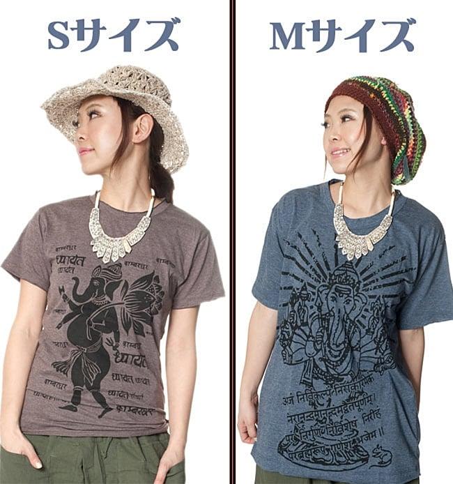 ガネーシャアイ Tシャツ【ヘザー生地】 7 - サイズの比較表になります。Sはレディース向きのシルエットになっております。Mからはユニセックスです。