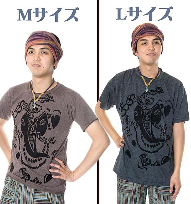 ガネーシャアイ Tシャツ【ヘザー生地】 8 - 身長150cmのモデルさんのSとMの着用例です。