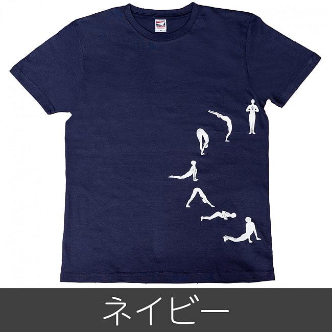 太陽礼拝Tシャツ ヨガの太陽礼拝ポーズをデザイン 14 - ネイビー
