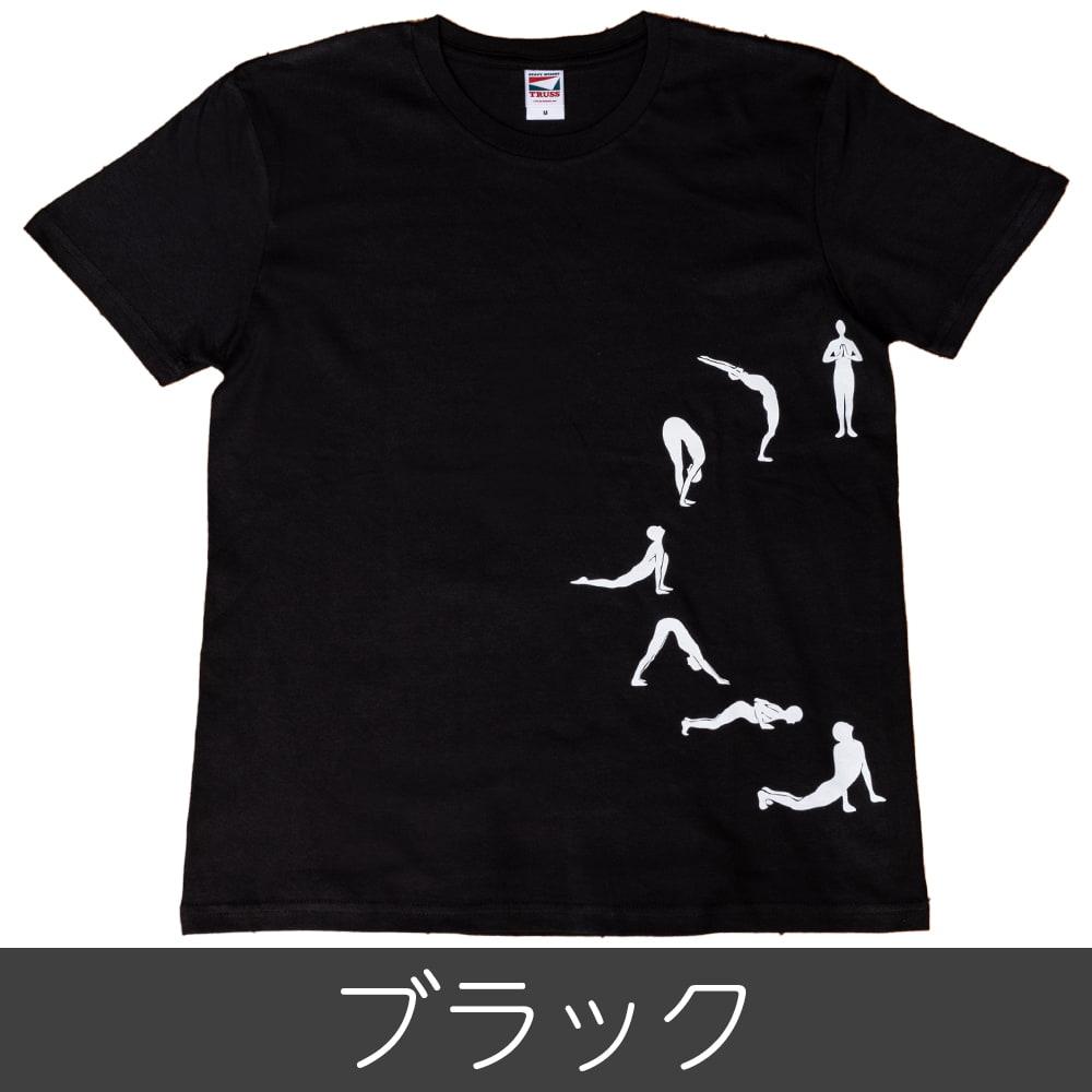 太陽礼拝Tシャツ ヨガの太陽礼拝ポーズをデザイン 15 - ダークヘザー