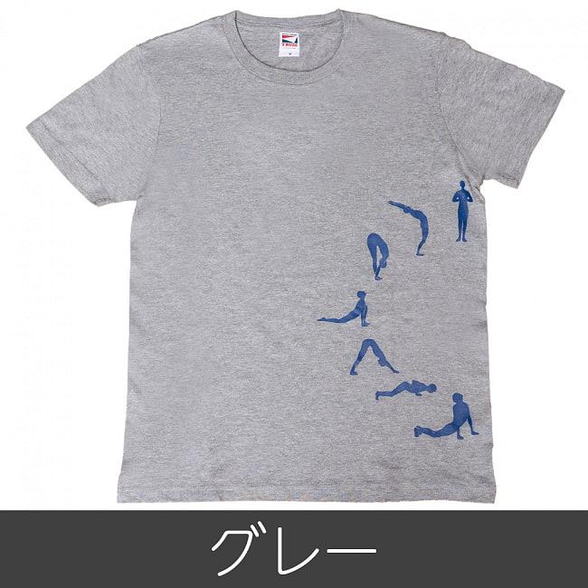 太陽礼拝Tシャツ ヨガの太陽礼拝ポーズをデザイン 16 - グレー