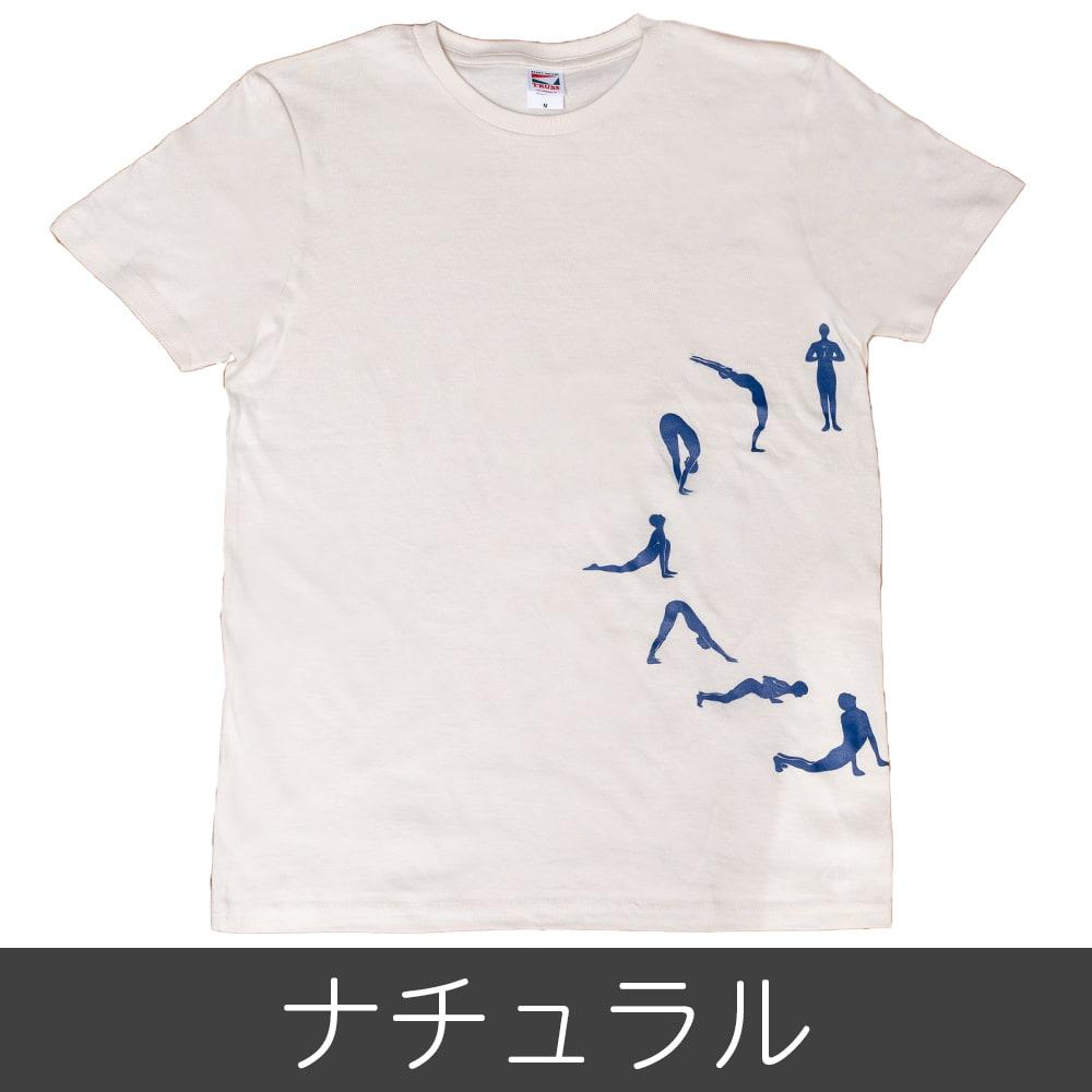 太陽礼拝Tシャツ ヨガの太陽礼拝ポーズをデザイン 17 - ヘザーレッド