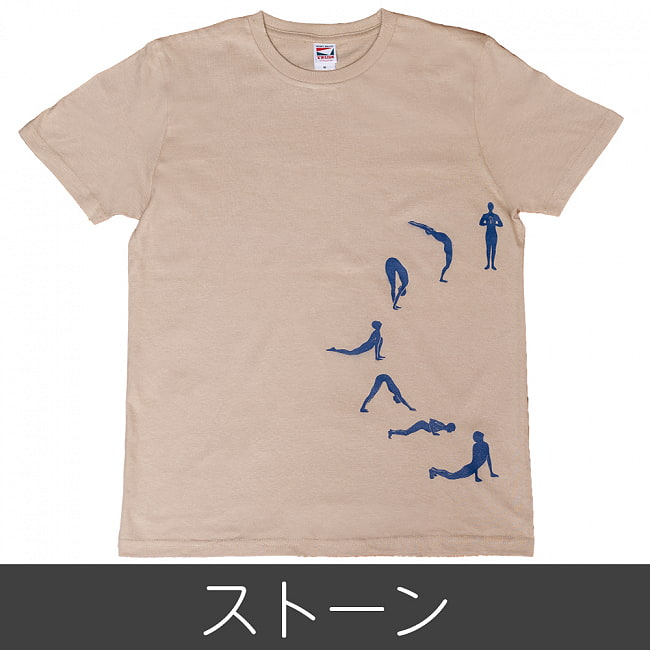 太陽礼拝Tシャツ ヨガの太陽礼拝ポーズをデザイン 18 - カーキ