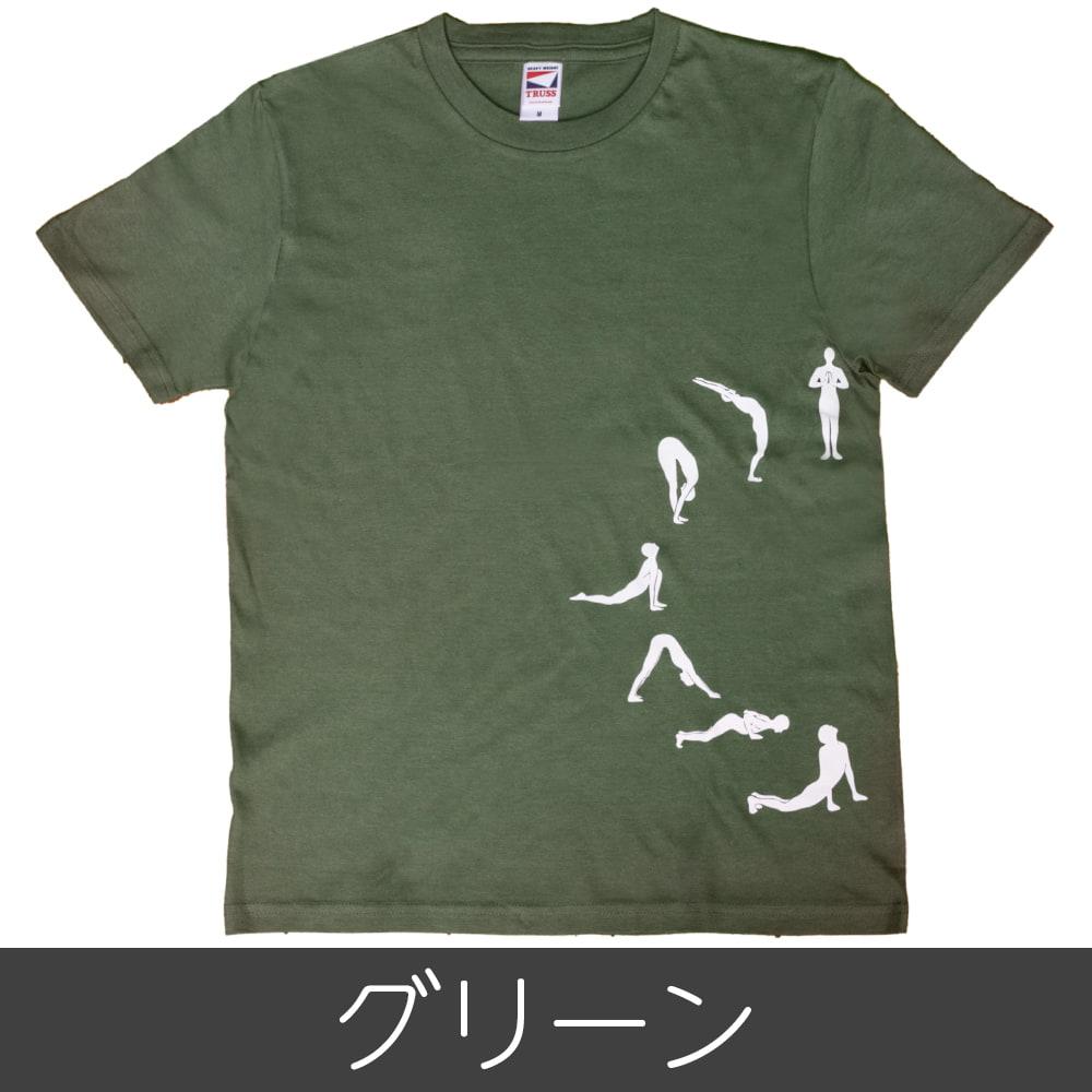 太陽礼拝Tシャツ ヨガの太陽礼拝ポーズをデザイン 19 - デイジー