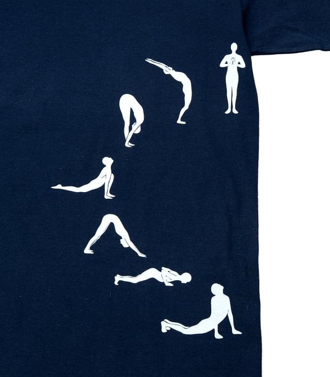 太陽礼拝Tシャツ ヨガの太陽礼拝ポーズをデザイン 3 - 表面の拡大写真です