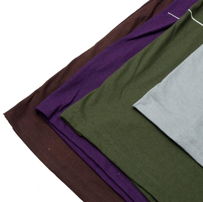 ナマステ・ガネーシャ Tシャツ 【グレー】 10 - 袖丈のサイズ比較アップです。