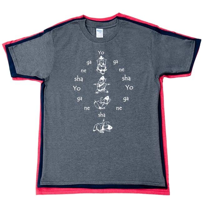 ヨガネーシャTシャツ ヨガをするガネーシャのオリジナルTシャツ 新色入荷 14 - パープルはこちら
