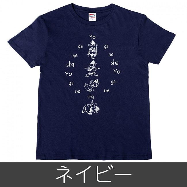 ヨガネーシャTシャツ ヨガをするガネーシャのオリジナルTシャツ 新色入荷 15 - ネイビーはこちら