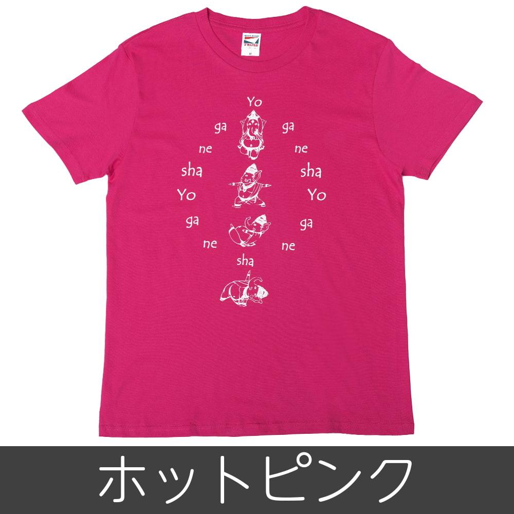 ヨガネーシャTシャツ ヨガをするガネーシャのオリジナルTシャツ 新色入荷 18 - ヘザーレッドはこちら